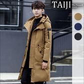 羽絨連帽外套‧大口袋壓線設計羽絨保暖連帽長版外套‧三色‧加大尺碼【NTJBJ65】-TAIJI-