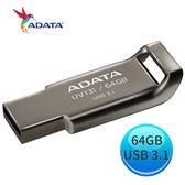 ADATA 威剛 UV131 64G USB3.1 隨身碟