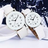 日韓時尚手錶女學生潮流超薄簡約白色清新個性休閒大數字石英男表【一周年店慶限時85折】