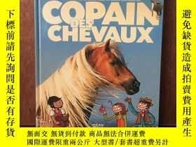 二手書博民逛書店Copain罕見Des ChevauxY12800 Jean-François MILAN jeunesse