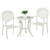 【水晶晶家具/傢俱首選】CX9445-1-2 玫瑰花米白鑄鐵戶外休閒桌椅組(一桌二椅)