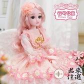 芭比娃娃特大號洋娃娃公主套裝60cm單個玩具【君來佳選】