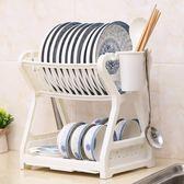 交換禮物-放碗架水槽瀝水架廚房置物架水池放碗碟2層碗筷收納架桌面儲物架XW