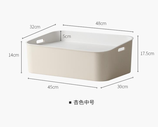 懶角落 加厚收納箱大號抽屜整理箱有蓋塑料玩具儲物箱收納盒62801 風尚