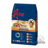 丹 DAN 狗狗營養膳食系列 - 成犬大顆粒羊肉燕麥30LB(13.5KG)