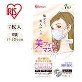 日本IRIS 美顏口罩7枚入(M)-白【康是美】