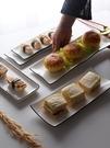 日式盤子長方形壽司長盤