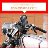 gogoro s2 abs adventure cafe racer viva 2摩托車導航車架手機架機車導航支架