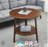 茶幾 北歐家用小茶幾小戶型桌子簡易客廳小圓桌床頭桌創意沙發邊幾邊櫃 8號店