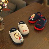 兒童棉拖鞋1男寶寶3歲秋冬室內冬季保暖家居毛毛防滑冬親子女可愛   蜜拉貝爾