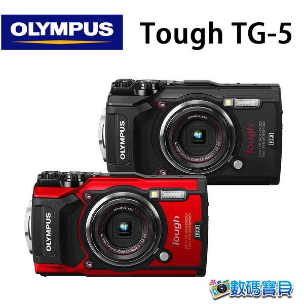 【送64GB+限量手腕帶】Olympus TG-5 潛水 防水相機【9/10前回函申請送原電】元佑公司貨 tg5