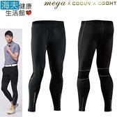 【海夫】MEGA COOUV 日本 男用 內搭褲  UV-M802(L 腰圍34-36腰)