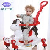 嬰兒童搖搖馬帶音樂兩用大號加厚塑料玩具寶寶小木馬搖椅周歲禮物 igo初語生活館