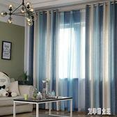 地中海窗簾成品現代簡約輕奢網紅棉麻北歐遮光布臥室客廳飄窗紗簾xy1900【艾菲爾女王】