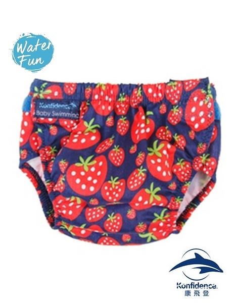兒童泳衣 嬰兒游泳尿布褲 草莓 康飛登 KONFIDENCE 歐洲嬰幼兒功能泳裝領導品牌