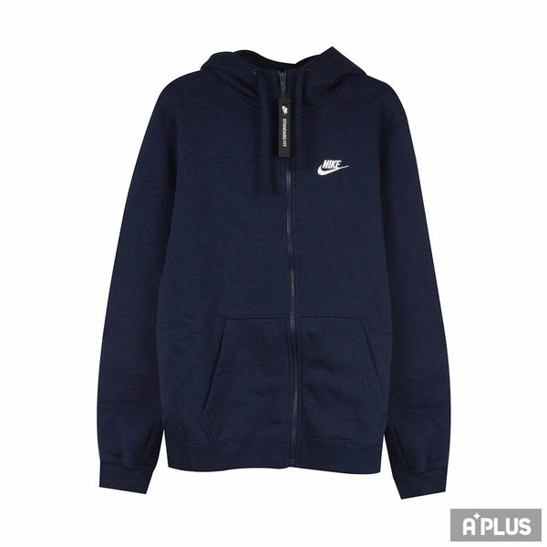 NIKE 男 AS M NSW CLUB HOODIE FZ BB 棉質--運動外套(連帽)- 804390451