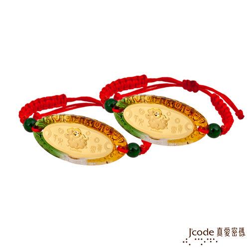 J'code真愛密碼 星月羊 三件式黃金彌月木盒-0.2錢