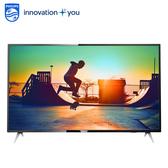 PHILIPS飛利浦 55吋 4K UHD 聯網液晶顯示器+視訊盒 液晶螢幕 電視