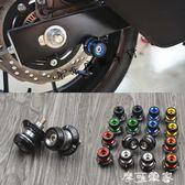 鈴木GSX-250R GSX250R GW250/F CNC改裝起車釘 起車螺絲 駐車球 摩可美家