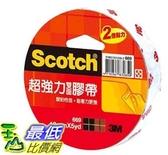 [COSCO代購] W127013 3M Scotch 超強力雙面棉紙膠帶 #669