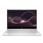 【限時特賣】HP ENVY 13-aq1017TU (i5-10210U/8G/512G PCIe/W10/FHD/13.3) 璀璨銀