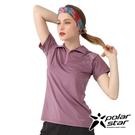 PolarStar 女 Coolmax立領短袖衣『芋紫』P21154 排汗衣 排汗衫 吸濕快乾 露營.吸濕.排汗.透氣.快乾