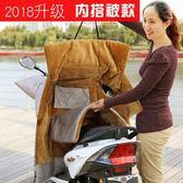 電動摩托車擋風被冬季加絨加厚加大防雨電瓶自行車防曬罩電車秋夏   color shop