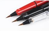鋼筆式毛筆狼毫書法筆便攜小楷
