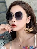 太陽眼鏡 2021年新款墨鏡女太陽眼鏡GM韓版潮防紫外線大臉顯瘦時尚2021 618狂歡