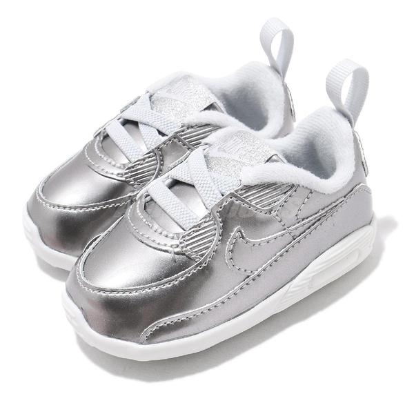 Nike 休閒鞋 Max 90 CRIB QS 銀 白 童鞋 小童鞋 運動鞋 【PUMP306】 CV2397-001