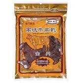 金門高坑牛肉乾-高粱酒原味190g【愛買】