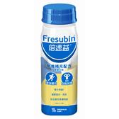加贈4瓶【倍速】倍速益營養補充配方-香草200mlx24瓶(箱) 贈罐口味隨機