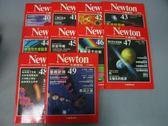 【書寶二手書T7/雜誌期刊_REQ】牛頓_40~49期間_共10本合售_星戰武器等