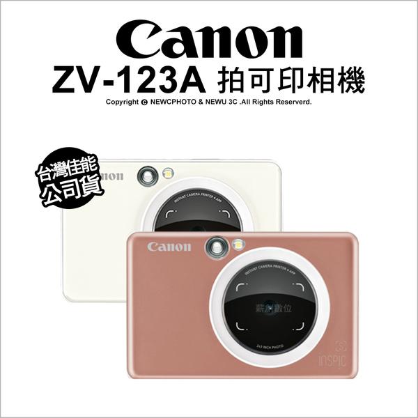 Canon ZV-123A 拍可印相機 相印機 可連手機拍可印 公司貨【24期】薪創數位
