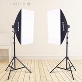 攝影棚單燈頭柔光箱2燈套裝攝影棚攝影燈柔光箱套裝攝影器材補光燈    YJT