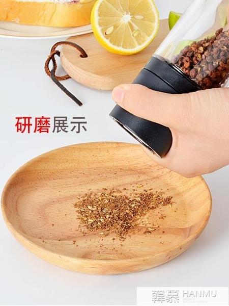 日本ASVEL胡椒研磨器研磨瓶手動 芝麻花椒粗鹽調味瓶家用 胡椒瓶  母親節特惠