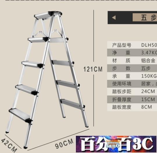 五步梯 鋁合金梯子家用折疊梯 日式雙層人字梯 家用凳梯 輕便 WJ百分百