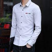 男襯衫長袖修身純色韓版百搭休閒襯衣服秋衣潮純色襯衫 素面襯衫【五巷六號】ns7295