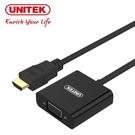 UNITEK HDMI轉VGA高清轉換器 帶音頻線