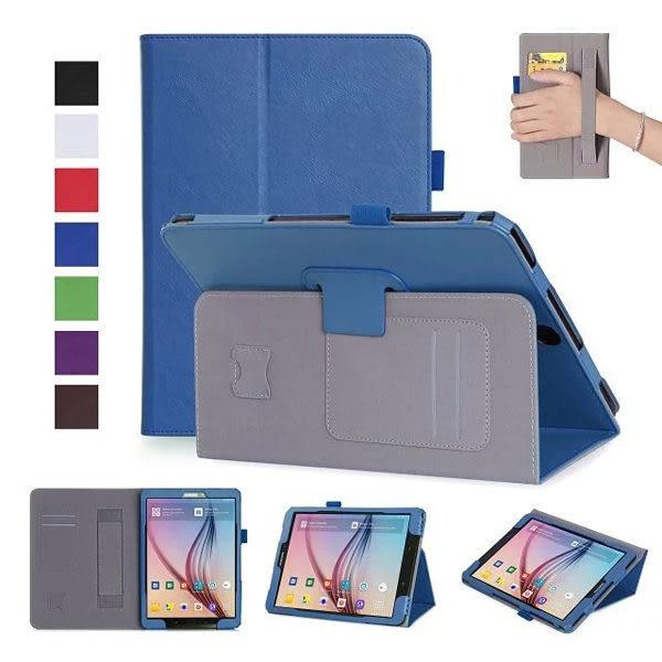 快速出貨 三星 Tab S3 9.7吋 手托 平板套 皮套 保護套 商務 插卡 平板保護套