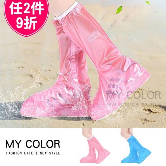 鞋套 雨鞋 防雨套 防雨 防滑  雨靴套 長版雨鞋套 男女適用 雨天 兒童高筒防水鞋套【N233】MY COLOR