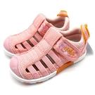 《7+1童鞋》中童 日本 IFME 透氣...