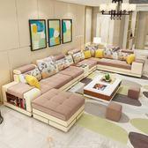 折疊沙發床 布藝沙發 簡約現代大小戶型客廳可拆洗皮布沙發組合客廳整裝傢俱 DF 全館免運