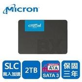 Micron Crucial BX500 2TB SSD