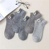 襪子男短襪純棉低幫船襪 多款可選