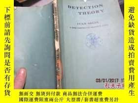 二手書博民逛書店detection罕見theory 640619636 ivan