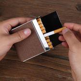 新品時尚磁扣翻蓋煙盒20支裝10支裝男士簡約便攜創意煙夾煙包