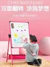 兒童寶寶畫板雙面磁性小黑板升降支架式家用小學生涂鴉寫字白板筆YJT 交換禮物
