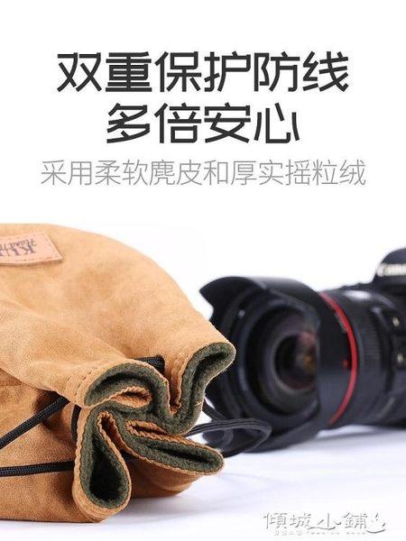 相機包 單反相機包鏡頭袋收納包攝影包復古專業便攜 傾城小鋪