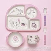 兒童餐具 竹纖維兒童餐具寶寶恐龍餐盤套裝兒童輔食碗勺卡通分格盤【免運】